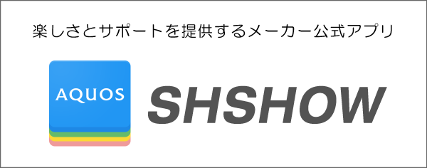 SHSHOW