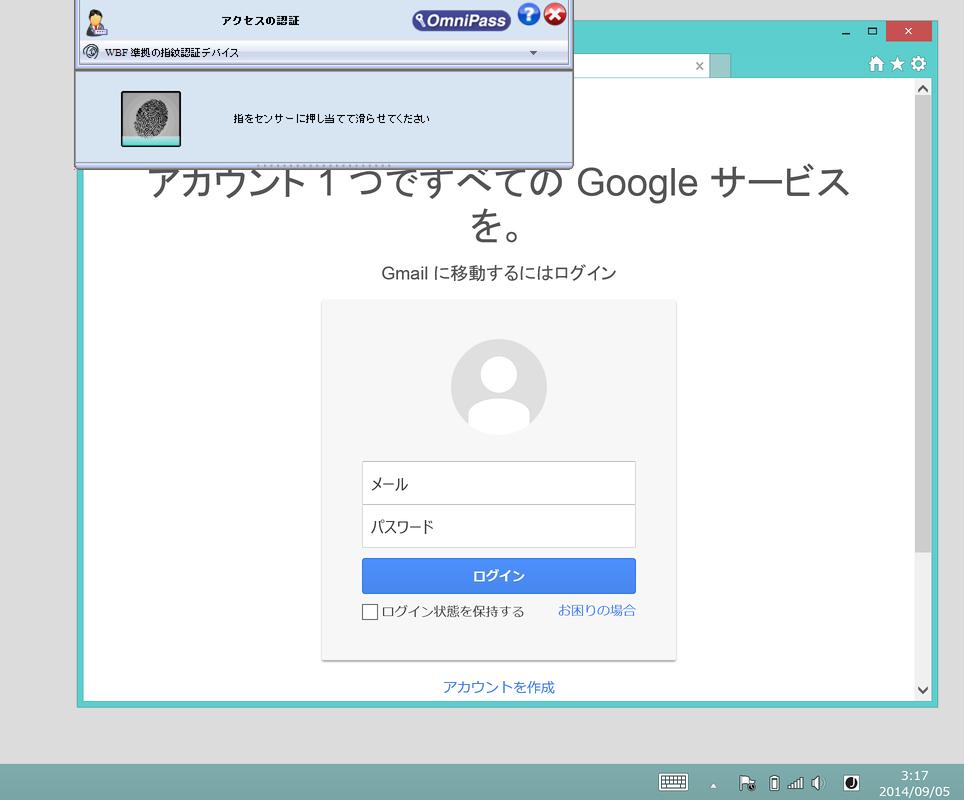 次回のログイン時からは、ログインページにアクセスすると画面上部へ指紋認証画面が表示されるようになります。PCのロック解除と同様に、指紋センサーをなぞるだけでWebページへログイン可能です