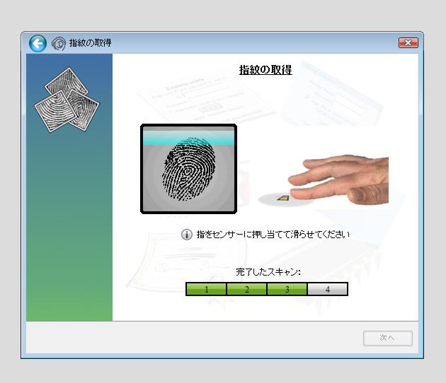 登録画面が出たら、指紋センサーの上で指をスライドさせて指紋の登録を行います