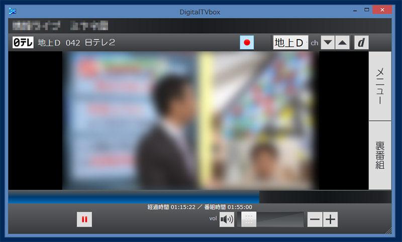 テレビ映像をウインドウ表示して各種ツール類を表示しているところ