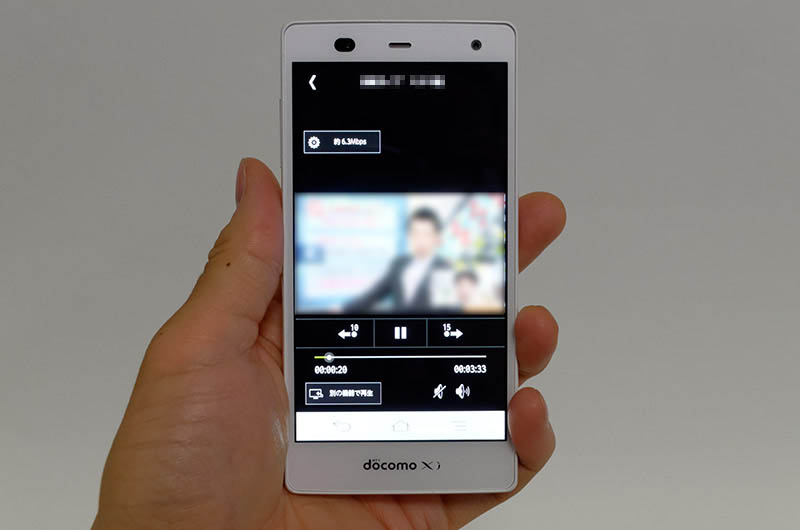 スマートフォンで外出先から録画番組を再生できる