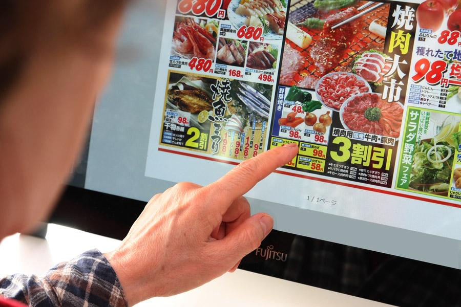 たまごや野菜類、冷凍食品半額の特売は要チェック!少し遠出をするときは、目的地のスーパーのチラシを見ることもできる。......肉が安いから今夜は焼き肉だ!!