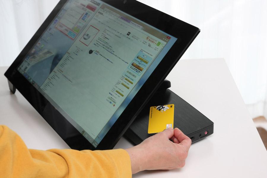 電子マネーのSuicaや楽天Edyなどでネットショッピングの決済が可能。これからは子供のおこづかいも電子マネーの時代?
