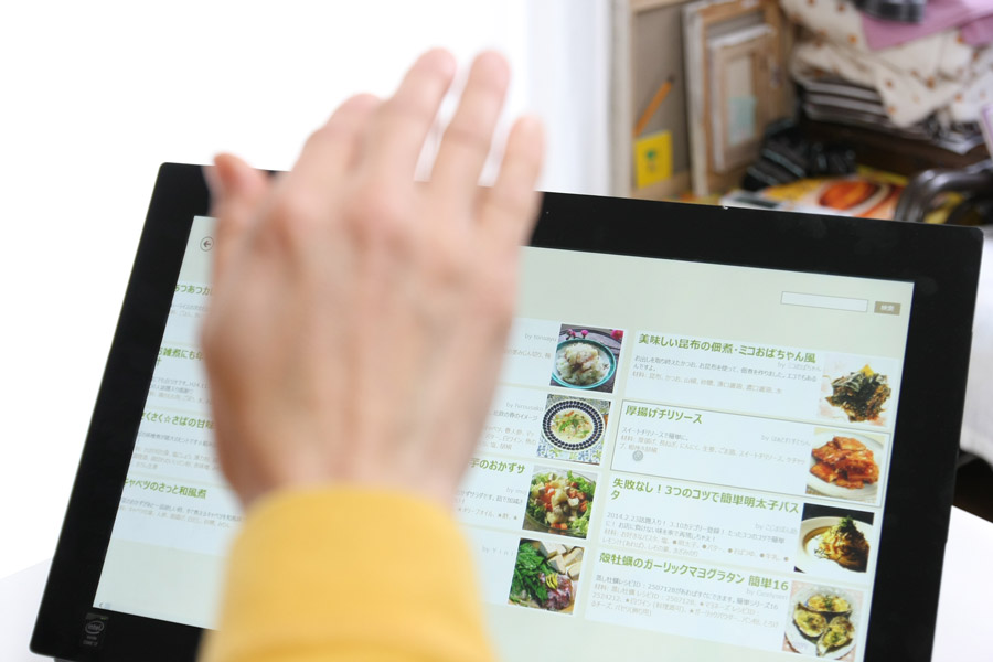 マウスポインタを動かすには、手を開いて画面に向け上下左右に動かす