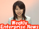 インプレスTV 「Weekly Enterprise News」