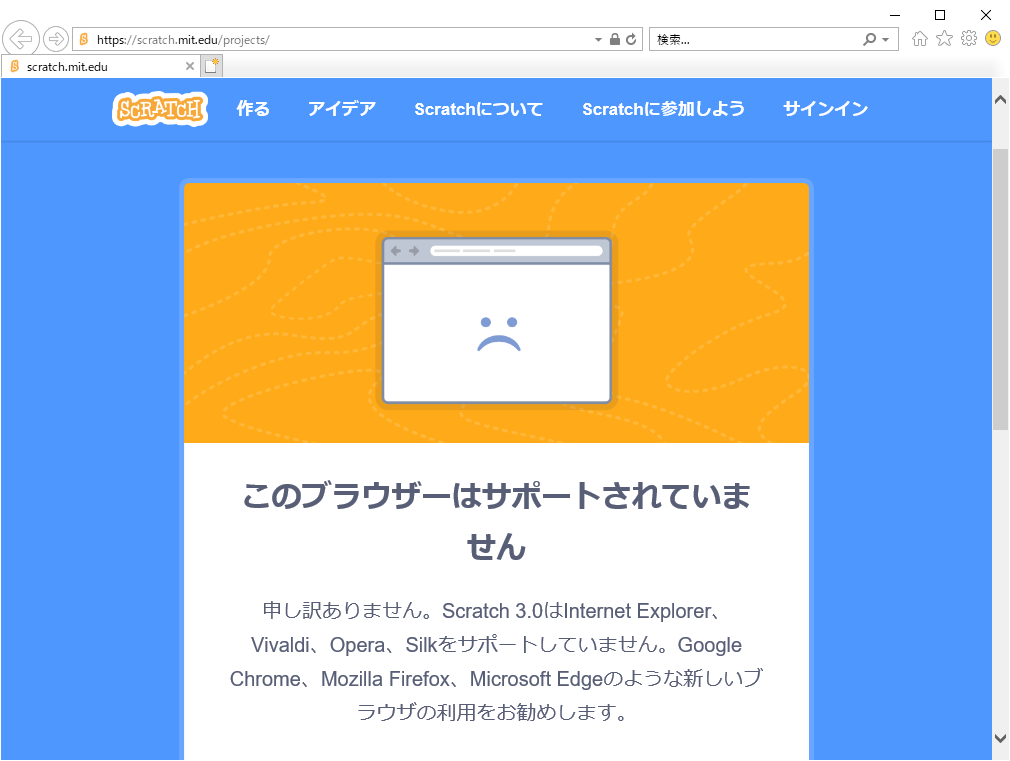 Explorer サポート internet Internet Explorer