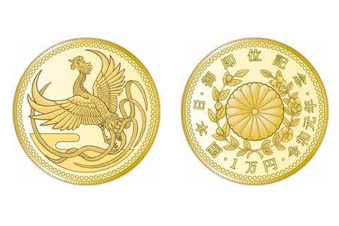 造幣局 記念 硬貨 発行 予定