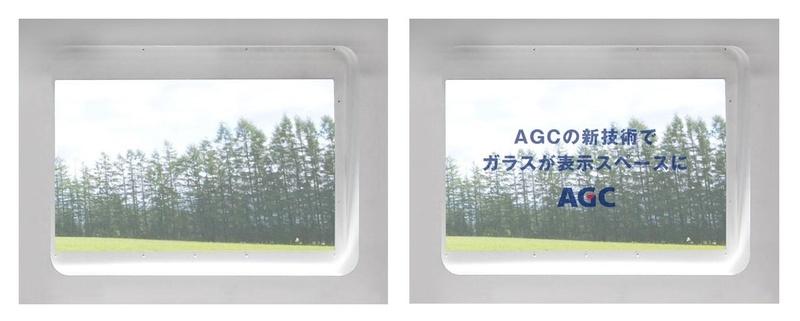 【テクノロジー】窓ガラスに透明ディスプレイを組込む技術。AGC開発
