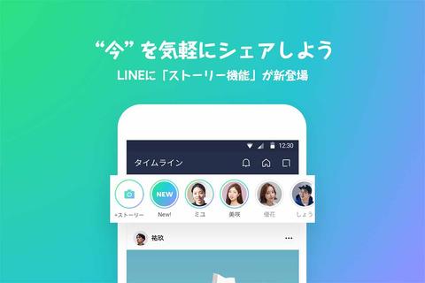 リアルタイム 100 動画 ツイッター