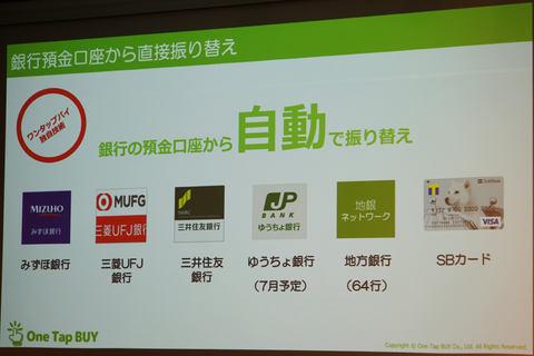 三菱ufj銀行株価