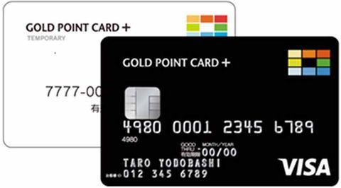 ヨドバシ カメラ クレジット カード 他社のクレジットカードを使ってもヨドバシカメラで還元率10%にする...