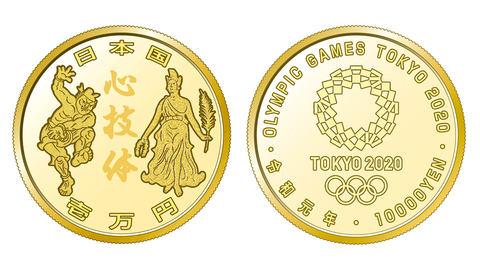 記念 オリンピック 2020 硬貨 東京