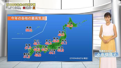 東京 天気 東京の天気予報と服装|天気の時間
