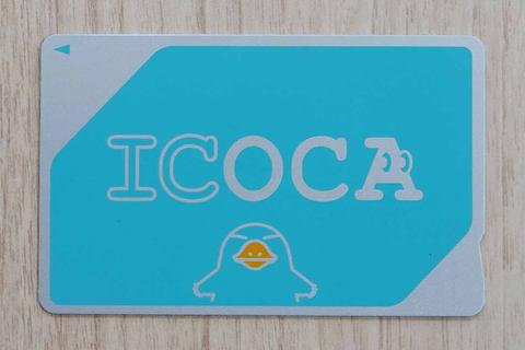 アプリ イコカ 自宅でも分かるICOCAの履歴を調べる3つの方法