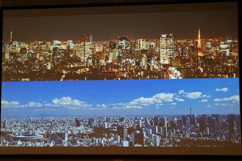 渋谷 スカイ ビル 展望 台