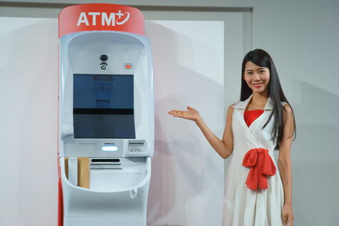 セブン銀行、口座開設ができる次世代ATM。NECの顔認証技術活用 - Impress Watch