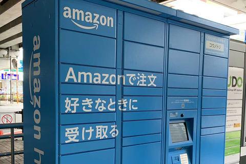 ミニレビュー アマゾンの宅配ボックス Amazon Hub ロッカー を試す