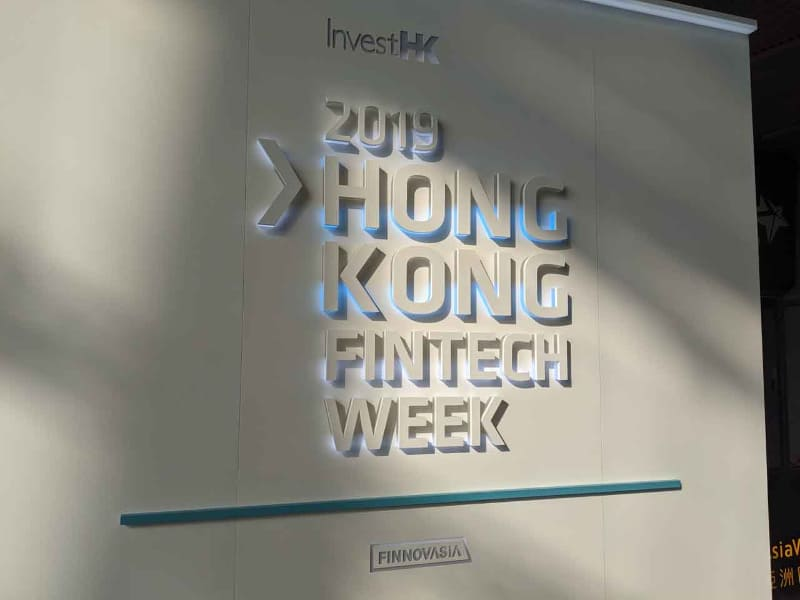 Hong Kong Fintech Weekのロゴ