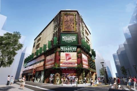 池袋に講談社のLIVEエンタメビル「Mixalive TOKYO」。'20年3月開業 ...
