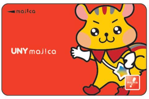 ユニー マジカ カード Majicaアプリ|「イイこと、プラス。」