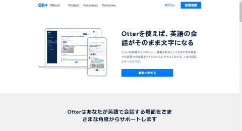 検索 エックス ビデオ 日本 語