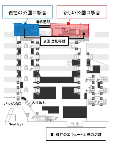 上野駅の公園口が100m北に移動。3月20日に新駅舎 - Impress Watch