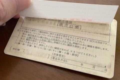 更新 延長 府 免許 大阪