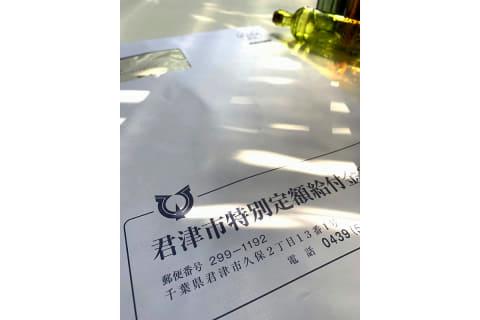 枚方 市 10 万 円 給付
