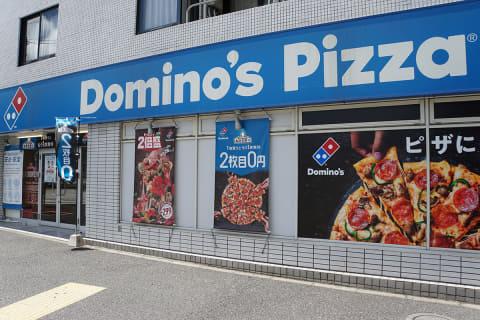 ドミノ ピザ 持ち帰り