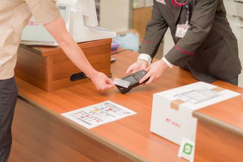 全国8,500の郵便局がキャッシュレス決済対応に。7月7日から - Impress ...