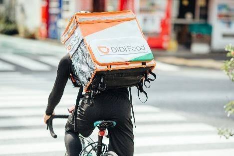 DiDi Food、配達エリア拡大。8月中に大阪市全24区に対応 - Impress Watch