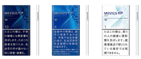 ミリ メビウス オプション 5