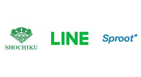 LINE×松竹、映画館・劇場などをDXするコンソーシアム - Impress Watch