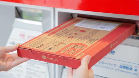 ポスト いつ 届く 郵便 定型外郵便は何日で届く?遅れることもある?似ているサービス一覧も!
