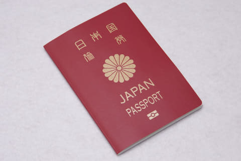 パスポートの旧姓併記、4月から要件緩和 - Impress Watch