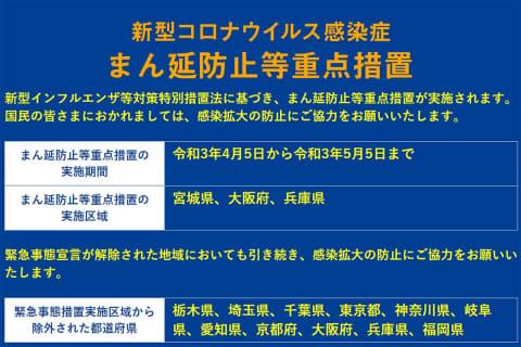 人数 大阪 コロナ 【大阪】コロナ病棟が出来てしまった。ナースは体調不良でも働くしかない。