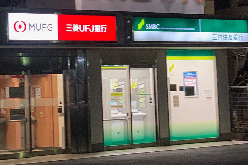 三菱ufj 店番 105