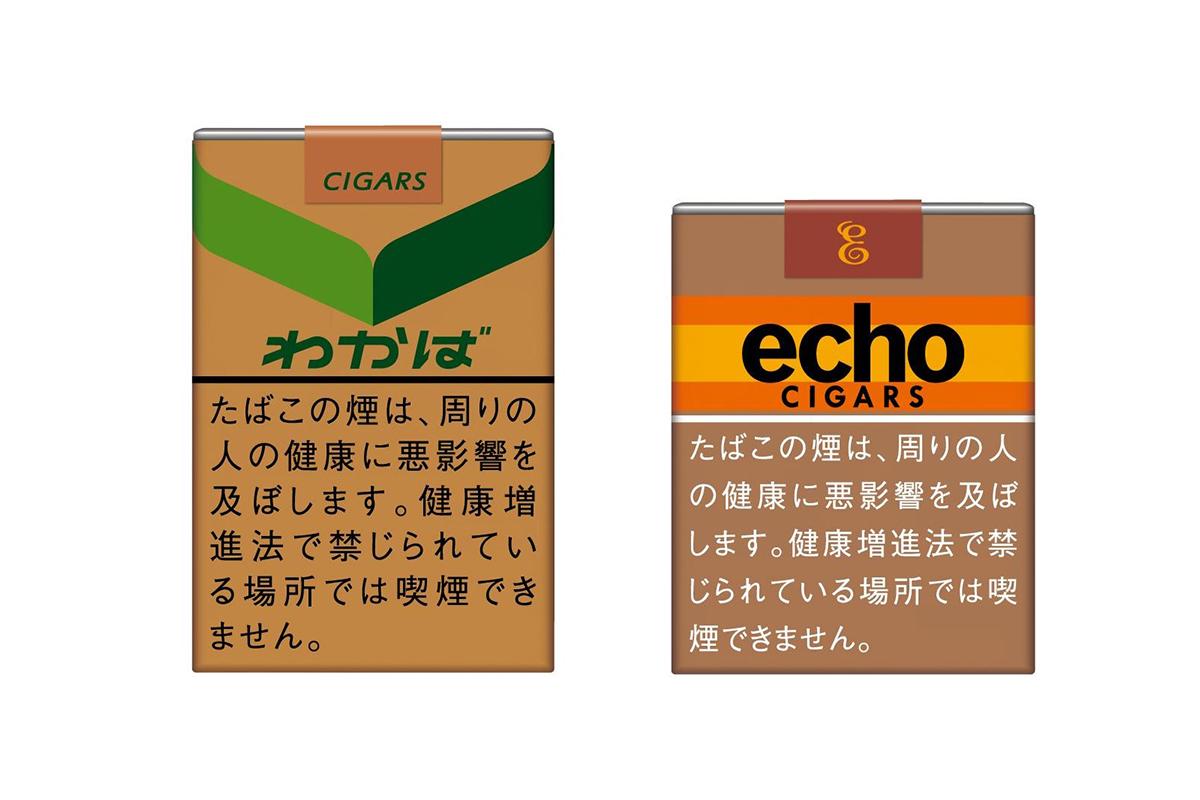 タバコ 値上げ 2020