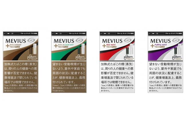 プルーム テック プラス 新 フレーバー プルームテックプラス限定含む19種類のたばこカプセルを吸った感想|...