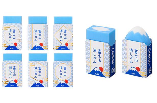 消すと雪化粧の山頂が現れる「富士山消しゴム」。プラス