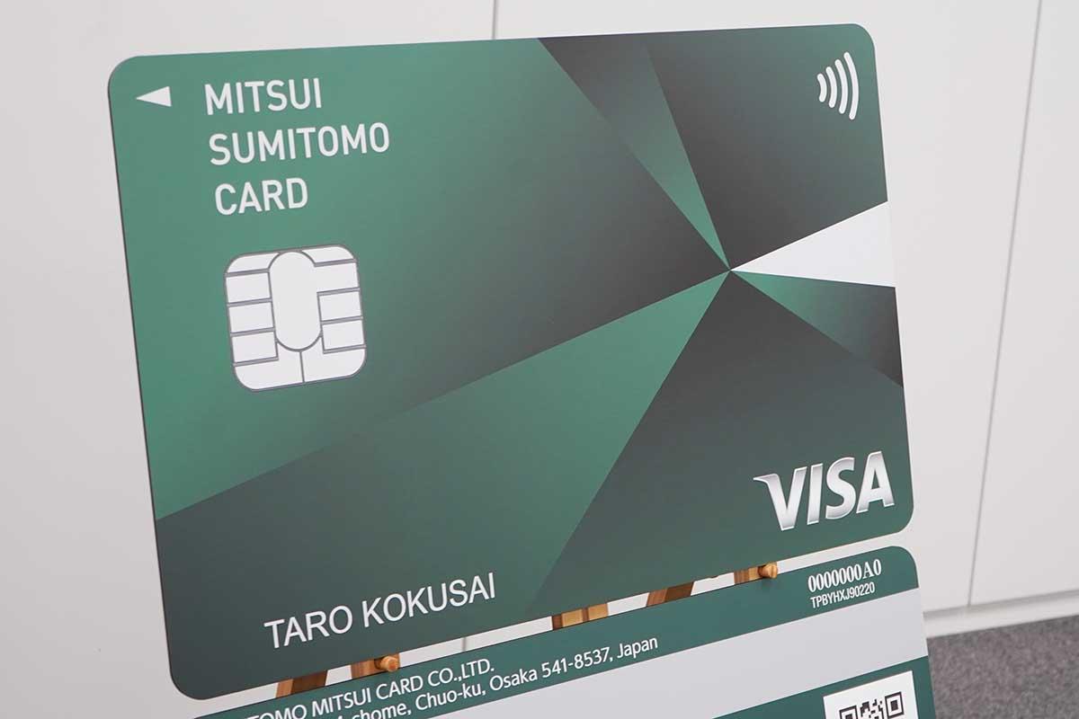 カード クレジット 社会 新 人
