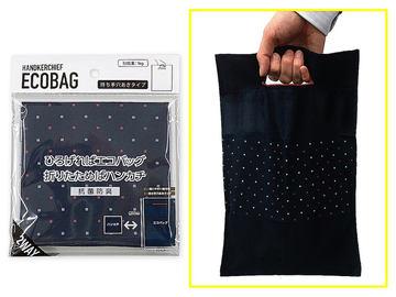 コンパクト バッグ プレミアム セブン スタイル ライフ シュパット