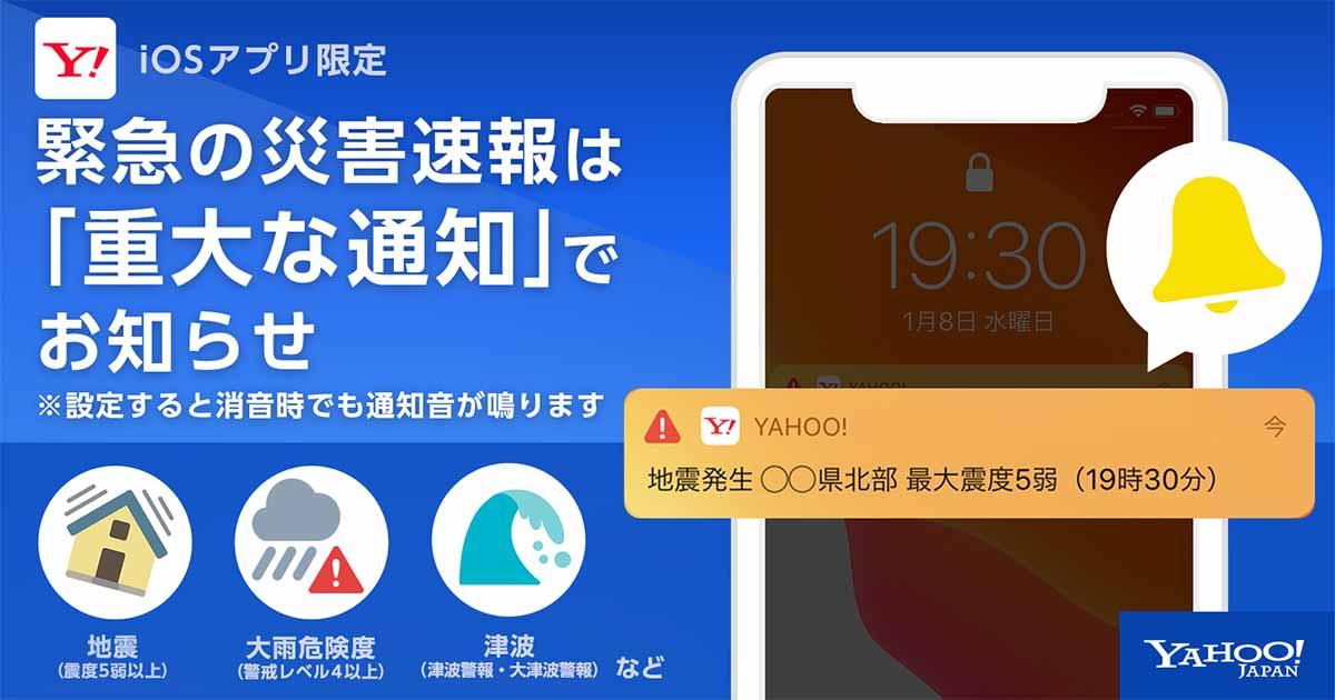 消音 モード iphone iPhoneサイレントスイッチは修理しなくても直るかも!マナーモード故障の直し方