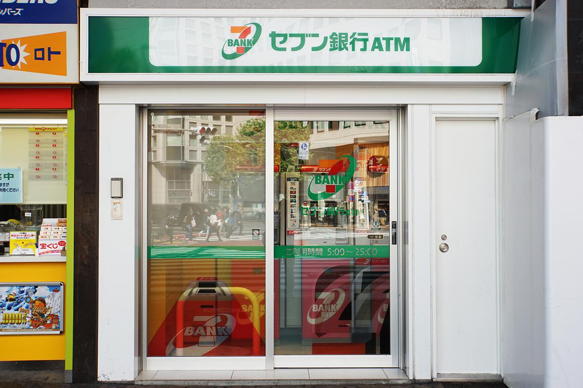 の りそな atm 近く 銀行