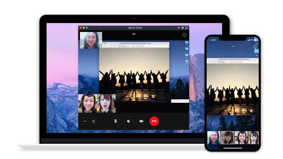 グループline ビデオ通話