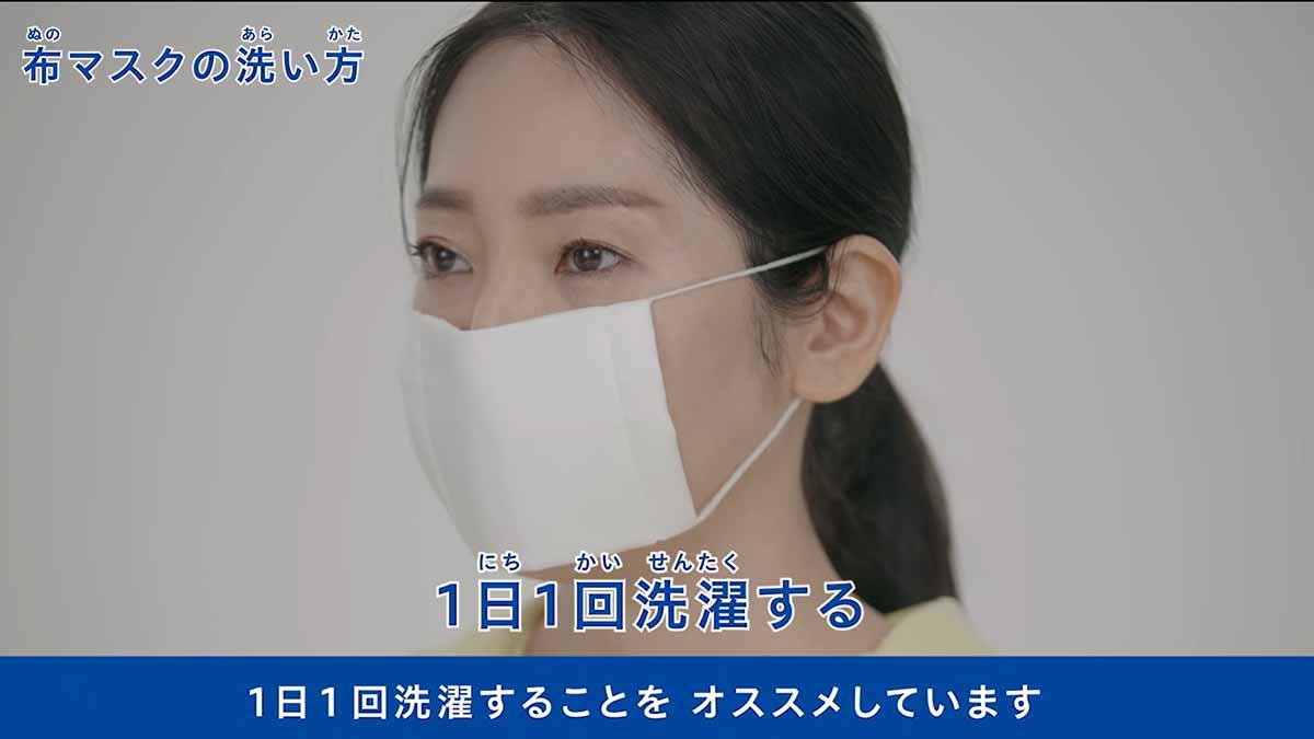 効果 コロナ 布 マスク