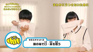 マスク おとり 広告