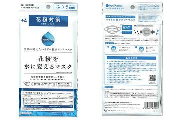 クレベリン 効果なし 消費者庁