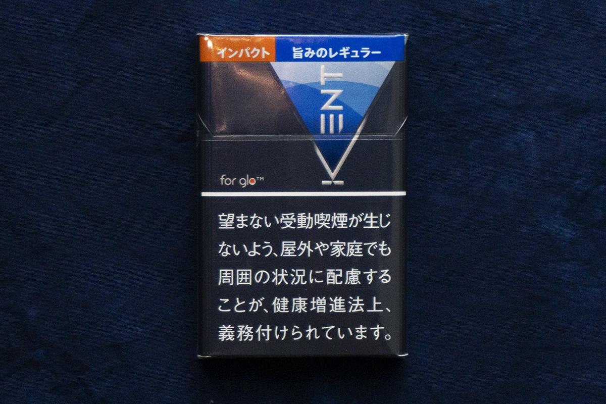 月 値上げ 日 タバコ 10 1