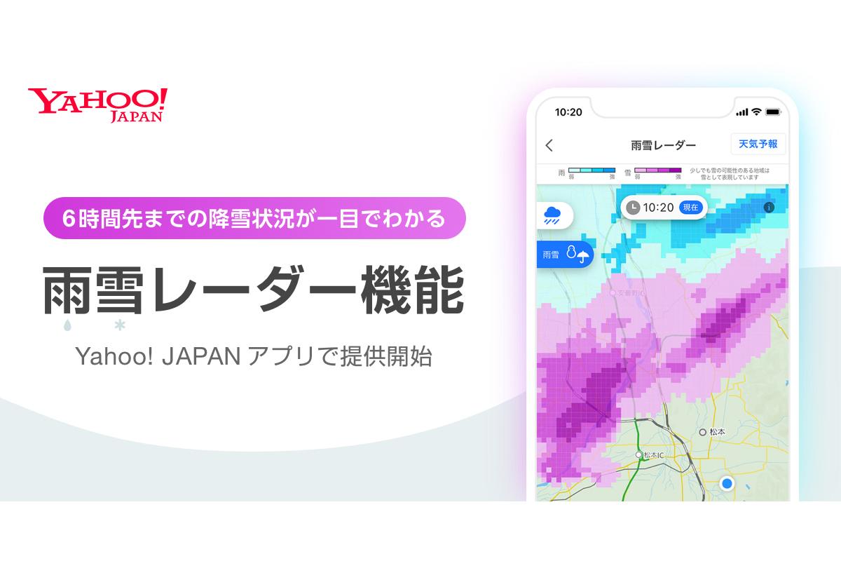 沖縄 レーダー 雨雲 予報 天気
